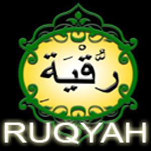 ruqyah2